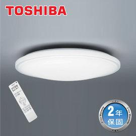 Toshiba日本東芝,LEDTWTH 61EC, 雅緻,廣色溫調光遙控吸頂燈(LEDTWTH61EC)