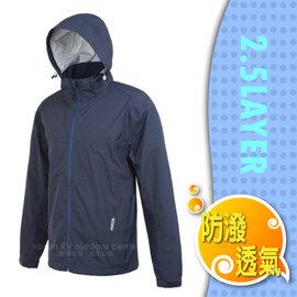 【瑞多仕-RATOPS】男 2.5 layer 防水透濕夾克.保暖外套.風衣.大衣/  高保久性.防風防水.柔軟舒適.透氣防汙 /  RAW...