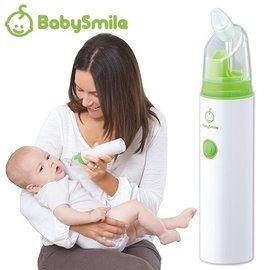 【挑戰最低價】日本 Babysmile 攜帶型電動吸鼻器