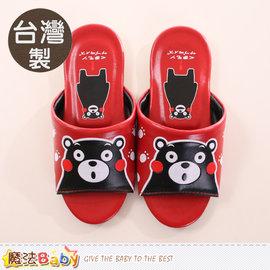 兒童室內拖鞋 台灣製熊本熊授權正版 魔法Baby~sd6005