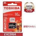 【免運費+特販】TOSHIBA 16GB Micro SDHC R90MB UHS-1 16GB 記憶卡(小卡)(附SD轉卡)X1P【支援手機/平板/switch】