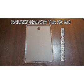 SAMSUNG GALAXY Tab S2 8.0 T715 T710 T713 T719 清水套 布丁套 平板套