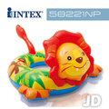 【美國INTEX】戲水系列-動物造型游泳圈 /  兒童泳圈(3-6歲適用)*多種動物款式隨機出貨* 58221NP