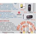 【佳龍牌】8加侖貯備型直掛式電熱水器/JS8-B