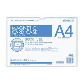 KOKUYO 磁鐵 資料夾 / 佈告欄