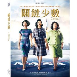 BD藍光:關鍵少數 (DTS-HD)(Blu-ray)Hidden Figures