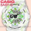 CASIO 卡西歐 手錶專賣店 國隆 BA-110TX-7A 時尚雙顯 BABY-G女錶 橡膠錶帶 礦物玻璃