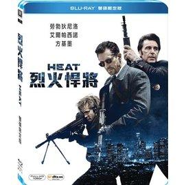 BD藍光:烈火悍將 雙碟限定版 (DTS-HD)(Blu-ray)Heat