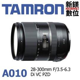 【新鎂】TAMRON 28-300mm F/ 3.5-6.3 Di VC PZD (Model A010) 公司貨