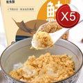 [免運組合]鮭魚酥220g *3包