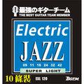 ★ BGTM★ EXL-120 Electric JAZZ電吉他零弦(第二弦11號)10條量販裝 ~