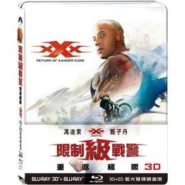 BD藍光:限制級戰警: 重返極限 3D+2D 鐵盒版 (Atmos)(Blu-ray)XXX: Return of Xander Cage