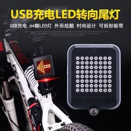 自行車智能轉向燈激光尾燈剎車燈投影燈安全線燈騎行裝備單車