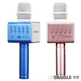 【山水 SANSUI】藍牙喇叭 無線K歌神麥(SB-K66)