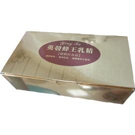 [奇寧寶PC館]270112-30 蜂王漿 隨身包 英發 [細顆粒食品] (30包/盒) / 蜂王乳 蜂王精