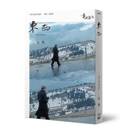 合友唱片 島嶼寫作2 東西  BD DVD 作家小傳  The Inspired Isla