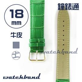 【鐘錶通】C1.50AA《霧面系列》鱷魚格紋-18mm 霧面草綠├手錶錶帶/ 皮帶/ 牛皮錶帶┤