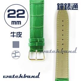 【鐘錶通】C1.50AA《霧面系列》鱷魚格紋-22mm 霧面草綠├手錶錶帶/ 皮帶/ 牛皮錶帶┤