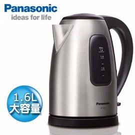 《319家電》 #9786 Panasonic 國際牌1.6公升不鏽鋼快煮壺 #9787