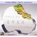 7w16-kc-06032-1 獎盃獎牌獎座設計獎杯製作,水晶琉璃工坊,商家推薦