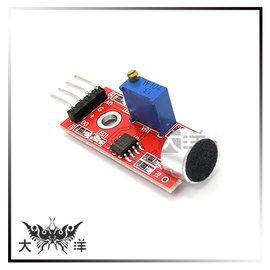 ◤大洋國際電子◢ 高感度麥克風傳感器模組 0687A 實驗室 電子工程 學生實驗