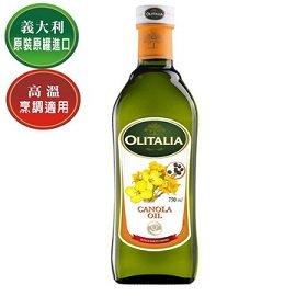 【Olitalia 奧利塔】芥花油 750ml (1入)