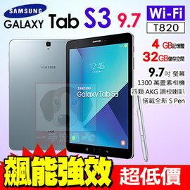 Samsung Galaxy Tab S3 9.7 Wi-Fi 平板電腦 0利率 免運費