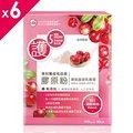 UDR 專利蔓越莓膠原蛋白粉x6盒