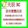 ☆天辰3C☆中和 創見 SSD 固態硬碟 220S 240G 讀550寫450 三年保 TLC