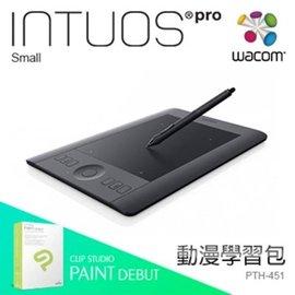 ☆天辰☆ Wacom Intous Pro Touch Small 繪圖板  攜碼NP 遠
