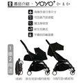 法國 BABYZEN YOYO+ 0+ 嬰兒手推車+新生兒套件-黑車粉[衛立兒生活館]