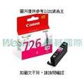 [促] CANON CLI-726M 紅色墨水匣 CLI-726M 紅色墨水匣 Canon iP4870/ 4970/ iX6560/  MG5270/ 5370/ MG6170/ 627 [H...