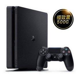☆天辰3C☆中和 PS4 主機 500G 極致黑  跳槽NP 台哥大電信4G 799方案