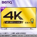 ☆天辰通訊☆中和 NP 跳槽 中華 1399 搭 BenQ 50吋 4K 液晶顯示器+視訊盒 電視 50IZ7500