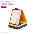 【紫貝殼】『CGA16-4 』【美國B.Toys感統玩具】沃客旅行小畫架 2.0【店面經營/ 可預約看貨】