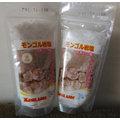 【3C~數碼】風行日本的蒙古頂級天然白岩鹽