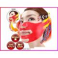 【Love Shop】緊緻拉提美肌小顏瘦臉帶矽膠帶3D面罩 防下垂 法令紋 瓜子臉 最新矽膠瘦臉罩
