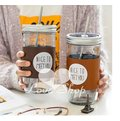 【Love Shop】送杯套+吸管 文青咖啡杯 簡約風皮革杯套吸管大號 玻璃梅森瓶(600ml)
