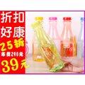 【Love Shop】39元特價 送吊繩 韓國摔不破的水壺 透明太空杯/水杯/汽水瓶(550ml)