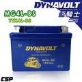 藍騎士電池MG4L-BS等同YUASA湯淺YTX4L-BS與GTX4L-BS重機機車電池專用