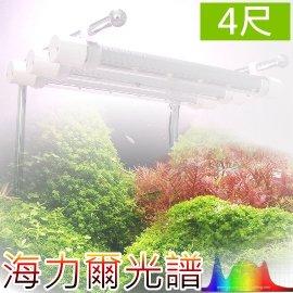 『AQUARIST海力爾光譜』VITALUX台灣製4呎(4尺;108cm) LED水族燈(3燈, 3開關)(*夾燈 植物造景燈 吊燈 掛燈 全光譜...