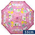 韓國BABYPRINCE 53公分兒童雨傘 HelloKitty凱蒂貓立體把手粉色 雨具