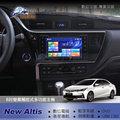 BuBu車用品╭豐田 2017 11.5代 Altis【8吋螢幕觸控音響主機】數位.導航.藍芽.USB.DVD