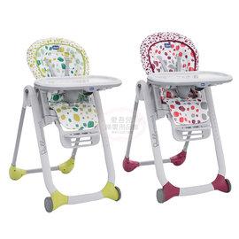 【愛吾兒】Chicco Polly Progres 五合一多 成長高腳餐椅-奇異果綠