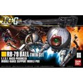 【鋼普拉】BANDAI 鋼彈 HGUC 1/144 #114 RB-79 BALL(TWIN SET) 球艇 鋼球2入組