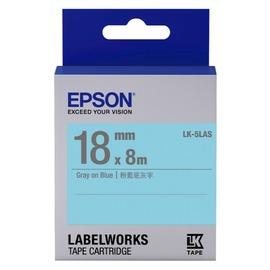 EPSON 18mm 標籤帶(淡彩) 淡藍底灰字 5LAS LC-5LAS
