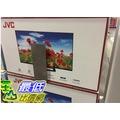 [106限時限量促銷] COSCO JVC 39E MONITOR 39吋液晶顯示器 含視訊盒 C111648
