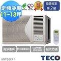 睿騏電器 TECO 東元 定頻 R410A 高能效 窗型冷氣 MW-56FR1 / MW56FR1 (右吹) 實體批發倉庫
