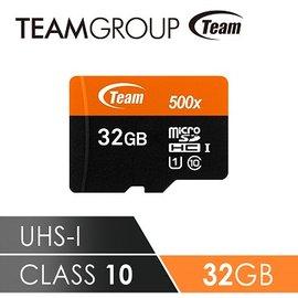 Team十銓科技 500X MicroSDHC UHS-I 超高速記憶卡(附贈轉卡) 32GB