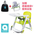 【買就原廠提袋+餐椅座墊】APRAMO FLIPPA摺疊式/攜帶式兒童餐椅-綠色(原QTI)【總代理公司貨】